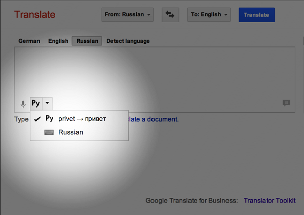 Google Translate Screenshot