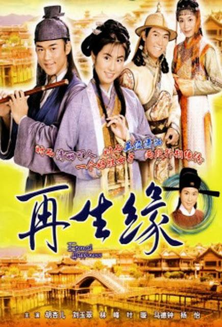 Mạnh Lệ Quân - Eternal Happiness (2002)