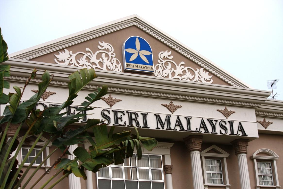 Kulim Malaysia  City new picture : ... tempat ni Kulim, Kedah , takdelah jauh mana pon. Dalam 30 minit je