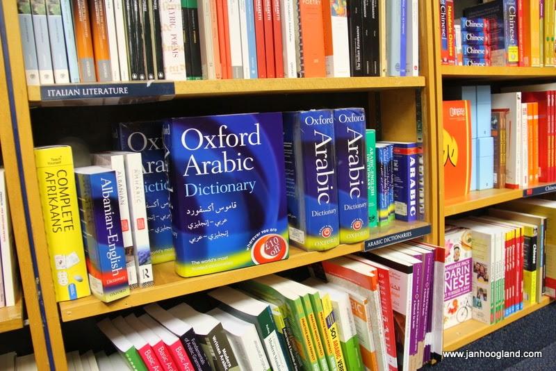 Jan hoogland 39 s blog van woordenboekgebruiker tot for Arabisch woordenboek
