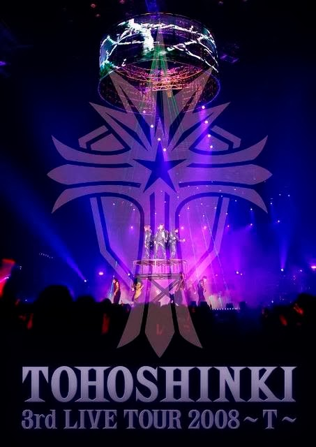 Tohoshinki - Share The World / ウィーアー!