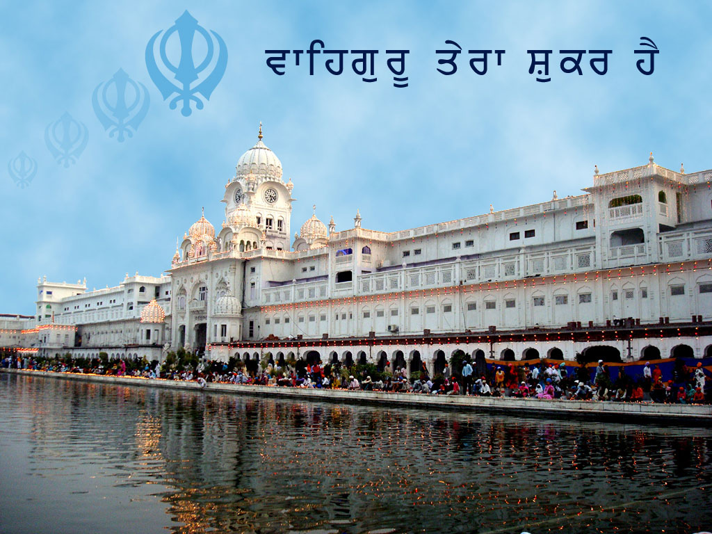hindi essay on golden temple A temple (from the latin word templum) is a structure reserved for religious or spiritual rituals and activities such as prayer and sacrifice.