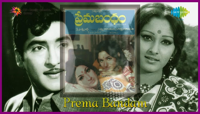 Prema Bandham Telugu Mp3 Songs Free  Download  1976