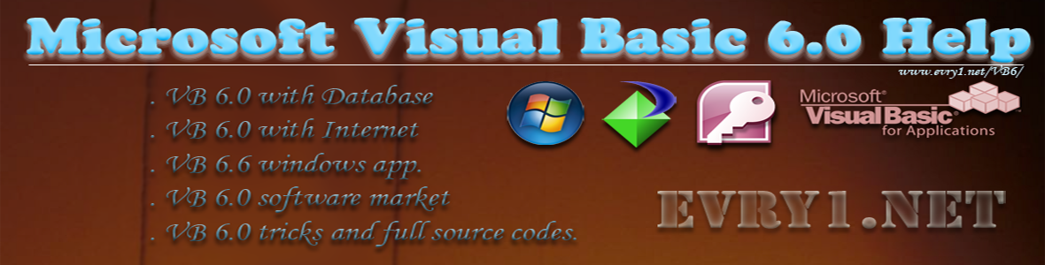 Visual Basic Course