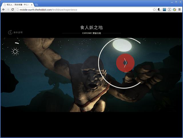 哈比人:荒谷惡龍(中土大陸冒險之旅)WebGL 遊戲