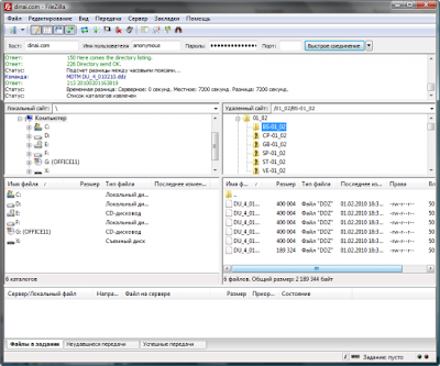 FileZilla 3.5.3 ScreenShoot