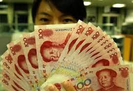 China yuan USA dolar guerra de divisas oro proveedores petróleo 貨幣戰爭:中國計劃引用元黃金與美元