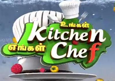 Ungal Kitchen Engal Chef Puthuyugam Tv 08-12-2015