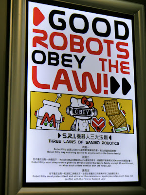 Sanrio Robotics at Robot Kitty exhibition