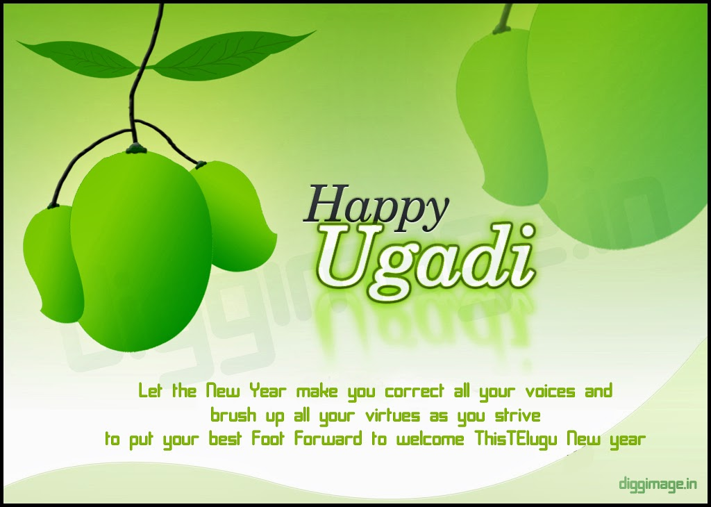 Ugadi wishes in english olivero may this ugadi be as bright as ever may this ugadi bring m4hsunfo