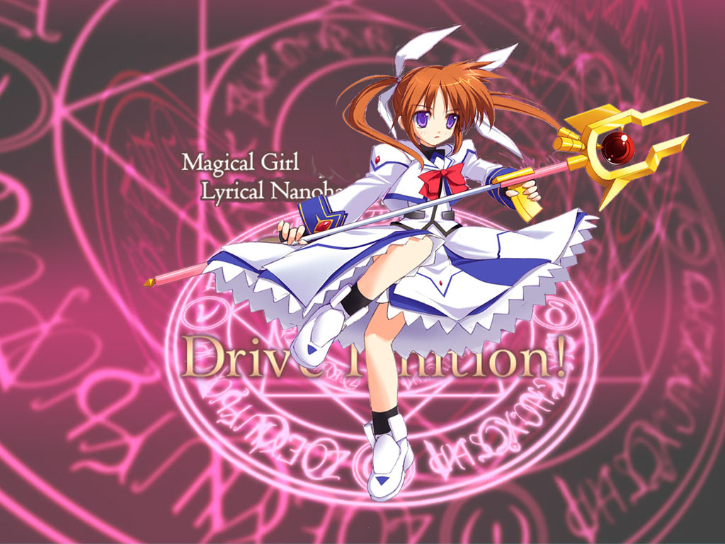 Magical Girl Lyrical Nanoha Nanoha