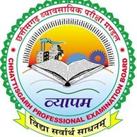 CGVyapam Recruitment 2015 Apply for 280 Sub Engineer Rural Horticulture Extension officer Posts