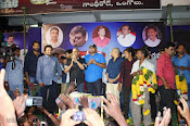 Yevadu Success tour in Nellore Guntur and Ongole-thumbnail-24