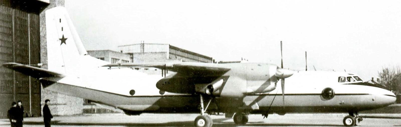самолёт ан 26