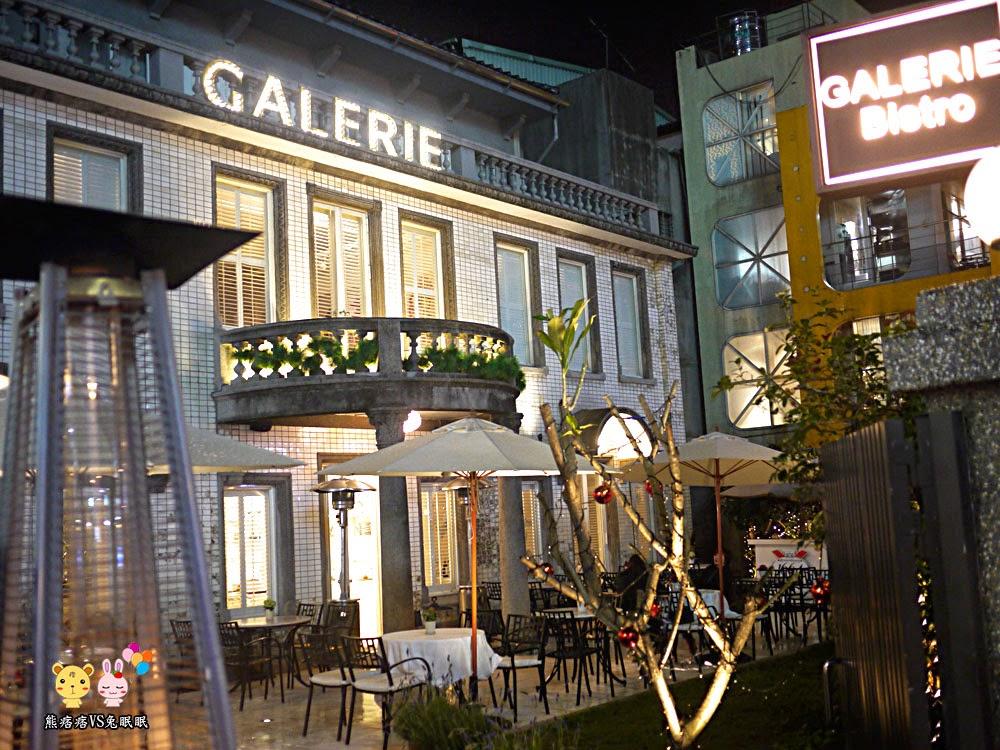 Galerie Bistro百藝畫廊