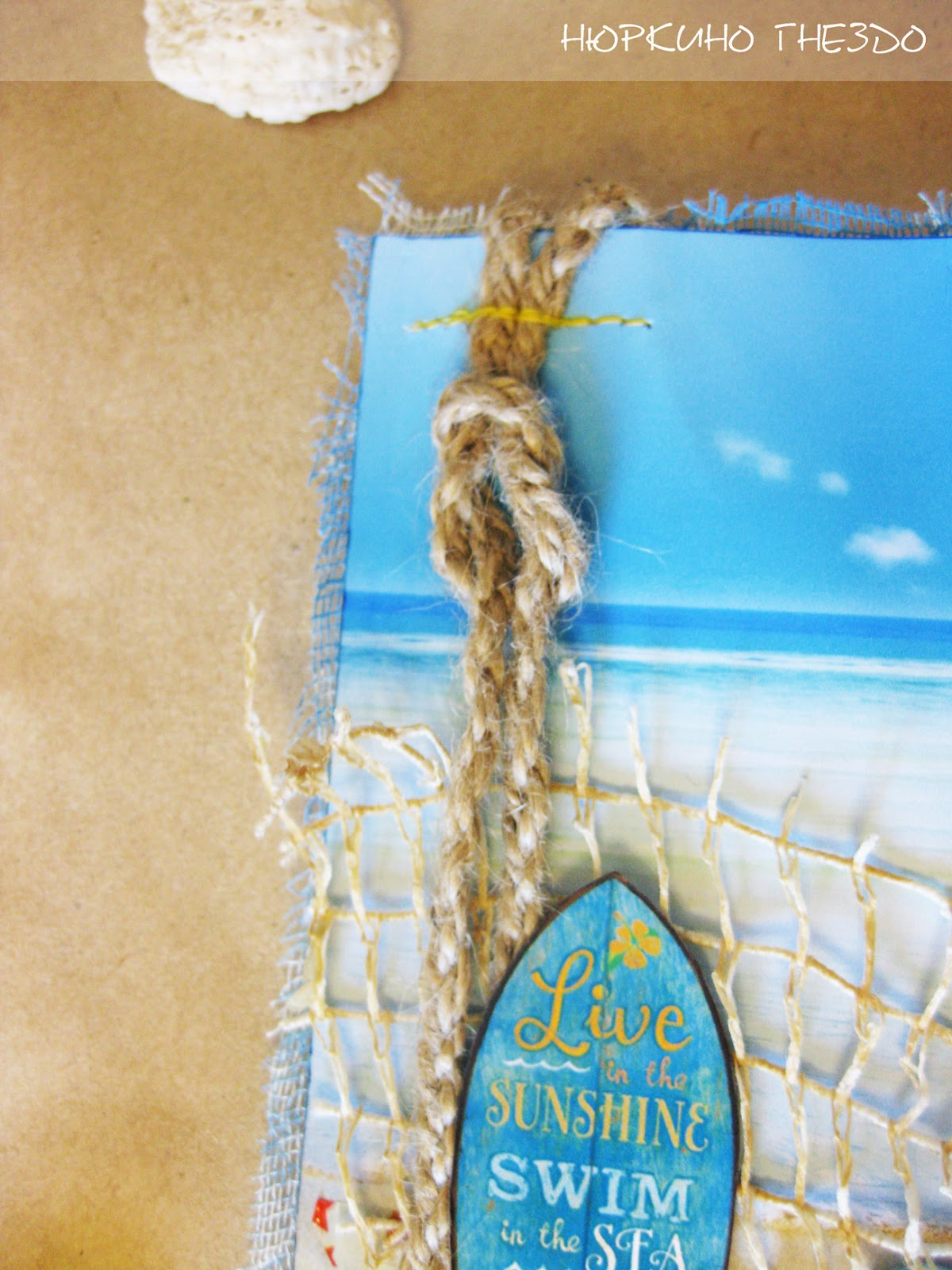 Морской узел на открытке