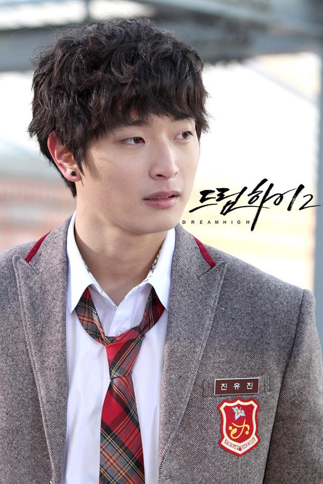 Yoo Jin Dream High 2