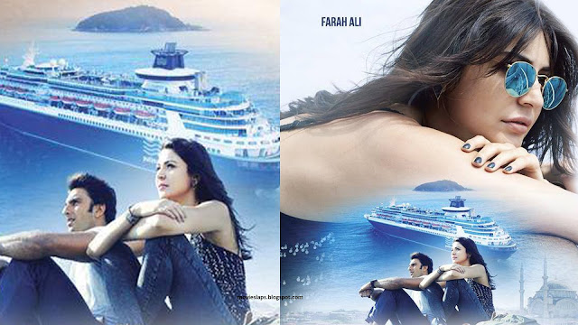 Dil Dhadakne Do new hindi movie