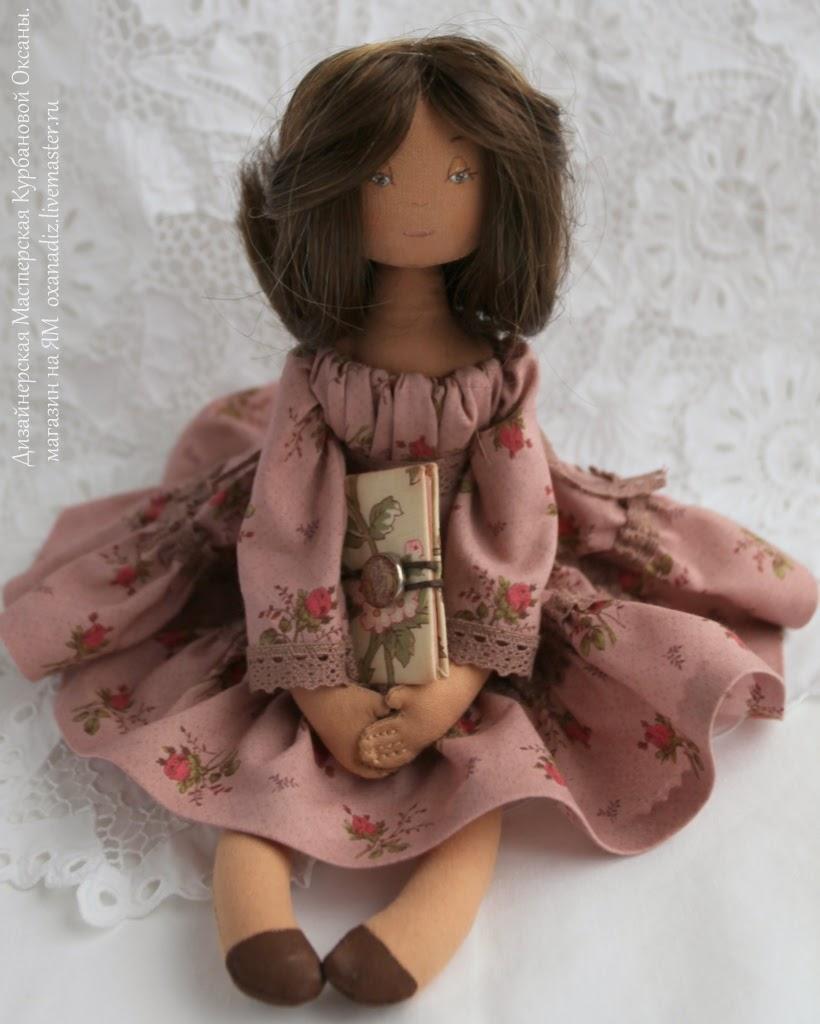 кукла текстильная единственная 30 см