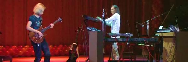 «CyberRelax» | фрагмент видеозаписи концерта в ДК МИСиС | Андрей Климковский и Юлия Ломанова  title=