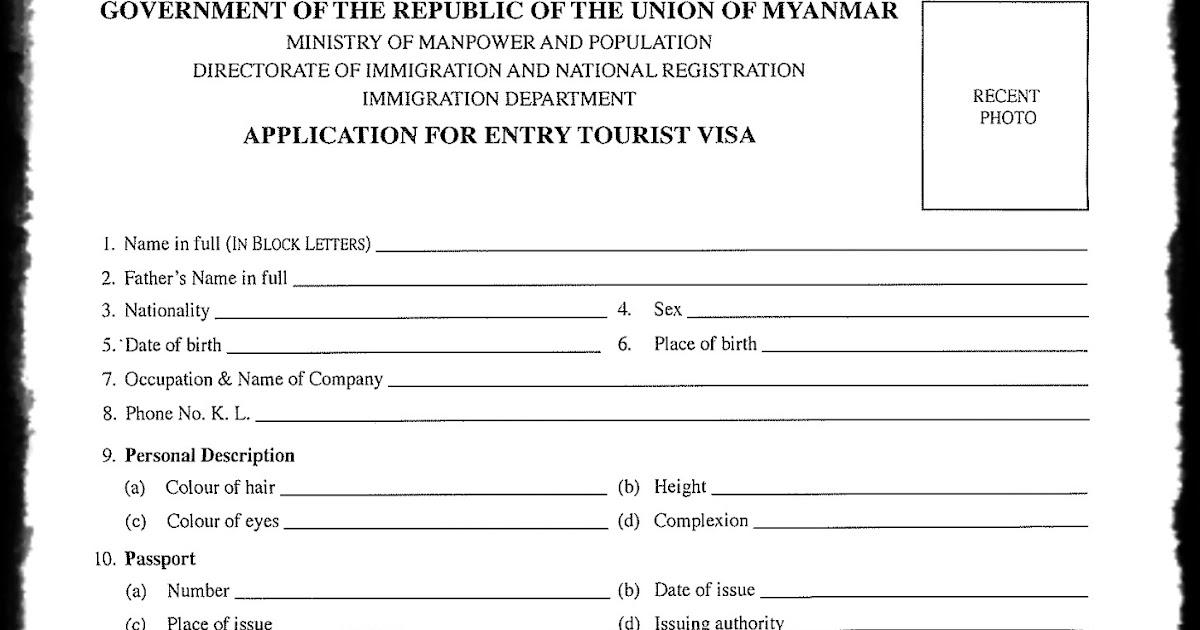 myanmar business visa application form pdf