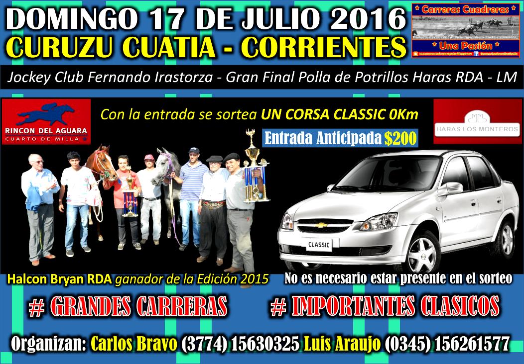 C. CUATIA - 17.07.2016