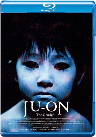 Poster Of Ju-on The Grudge 2002 Dual Audio 720p BRRip [Hindi - Japanese] ESubs Free Download Watch Online