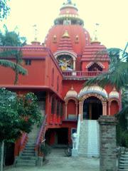 Sri Santa Goswami Gaudiya Math
