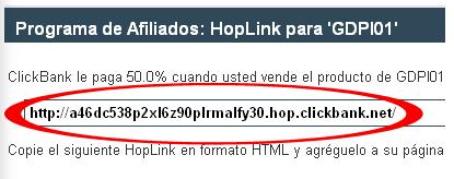 como ocultar links o enlaces de afiliados clickbank