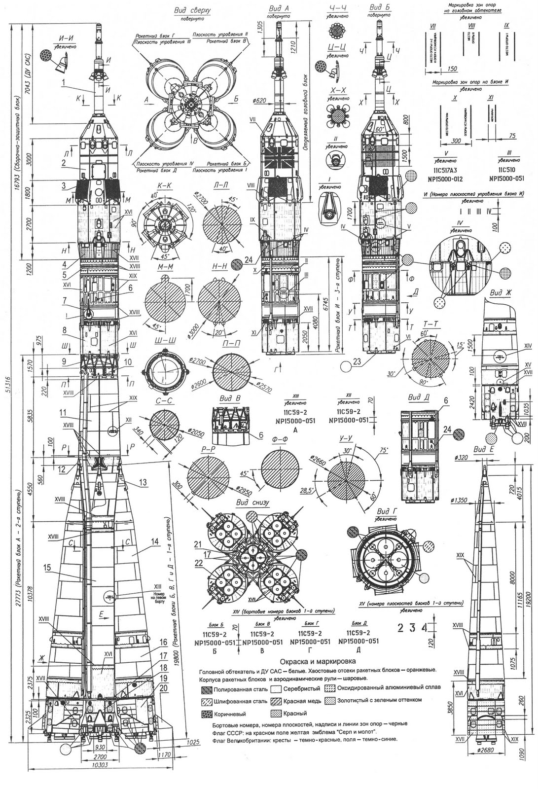 Marlene blueprints now and one of my inspiration sources is blueprints i think they are really cool and full of nice looking stuff just look at these two that i found malvernweather Image collections