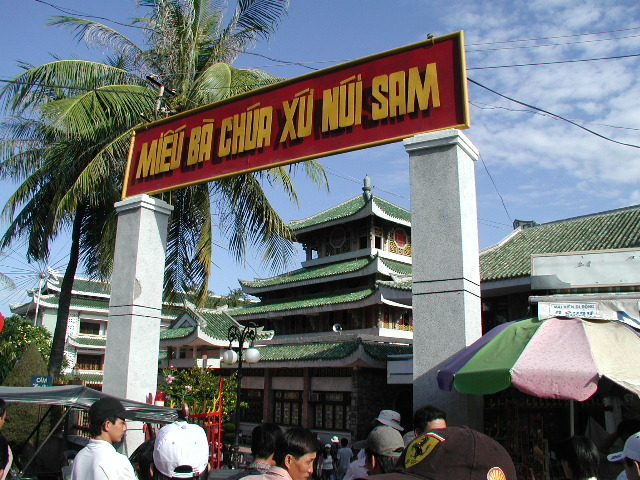 Le temple de la déesse Chua Xu (Chau Doc, An Giang) - Photo An Bui