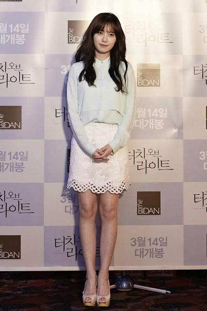 Gu Hye Sun profile