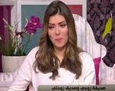 - برنامج ست الحسن مع شريهان ابو الحسن حلقة الأربعاء 17-12-2014