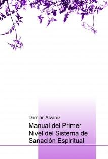 puerta de las estrellas manuales de reiki karuna ki sanaci n rh puertadelasestrellas blogspot com karuna ki reiki manual pdf karuna ki reiki manual pdf