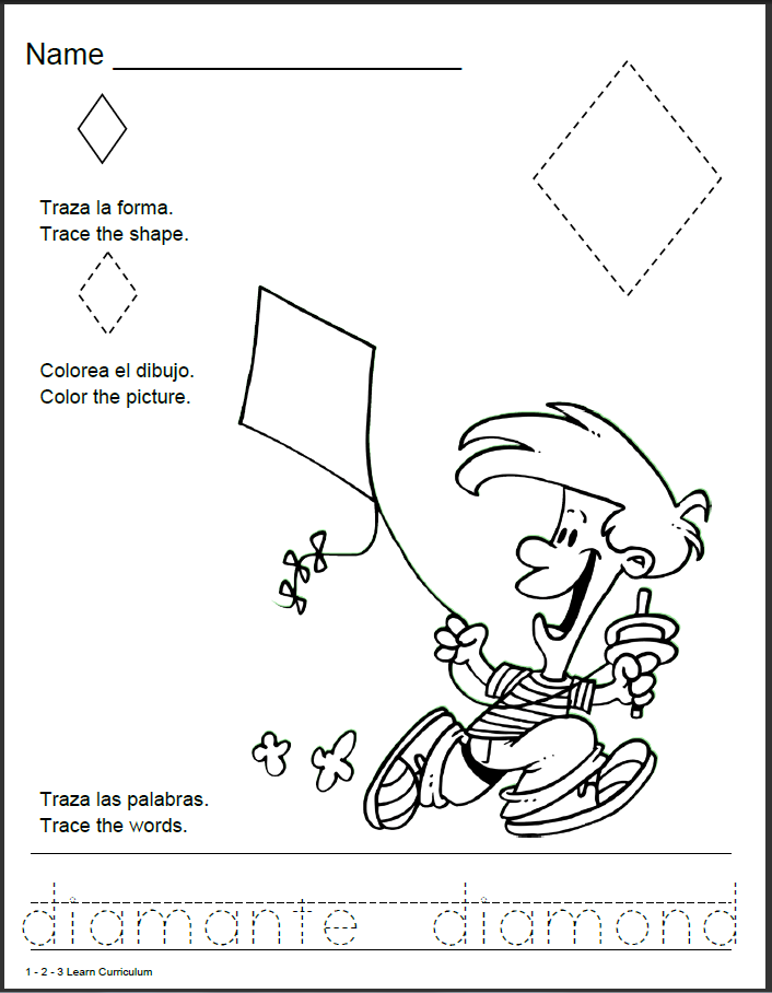 Printables Preschool Spanish Worksheets 1 2 3 learn curriculum spanish shape worksheets worksheets