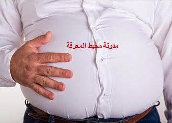 الطريقة الصحية للتخلص من دهون الجسم