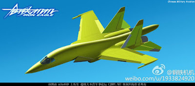 J-18 strike fighter