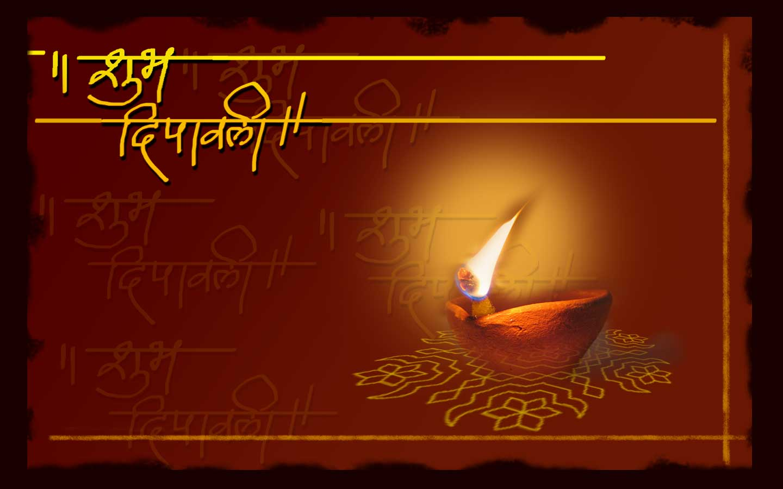 Deepavali Wallpaper Greetings 5