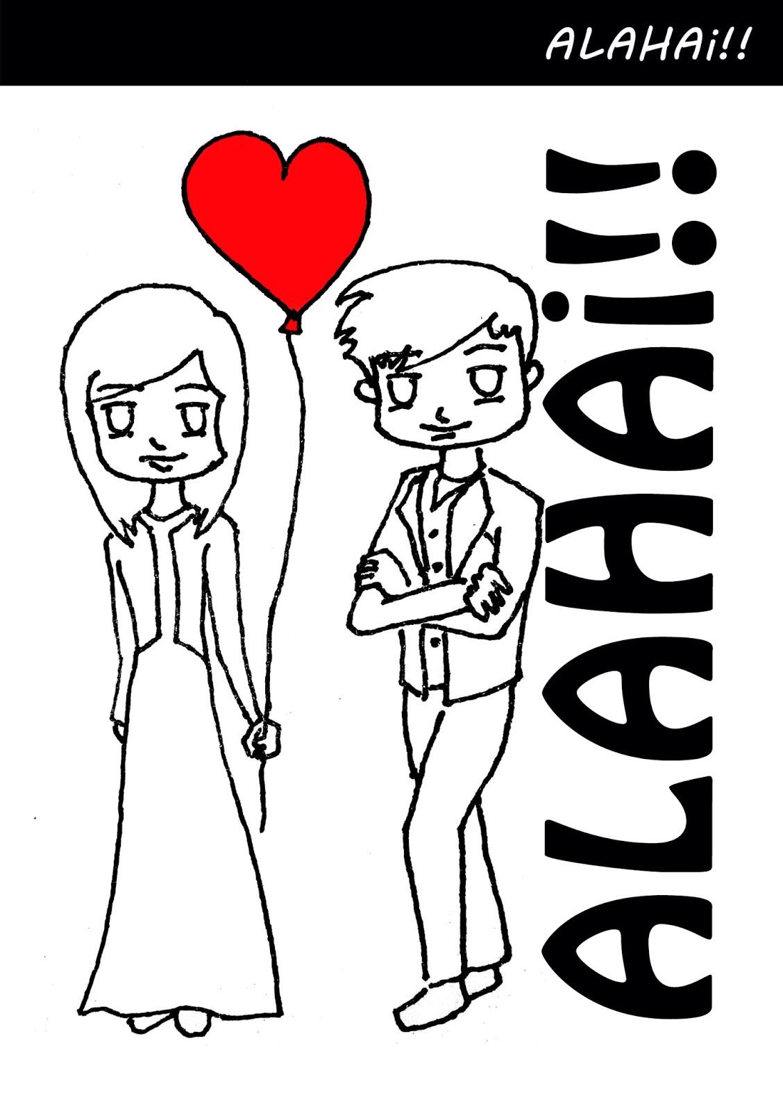 Alahai1