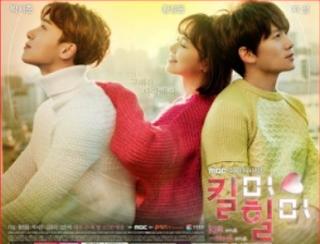 film drama korea terbaik terbaru 2015