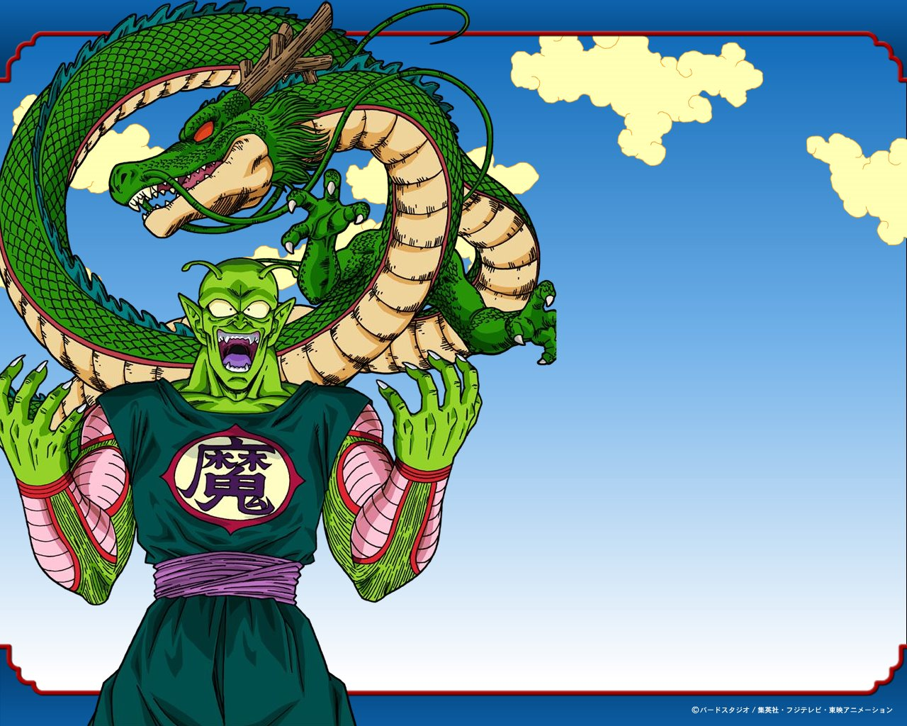Dragon Ball HD & Widescreen Wallpaper 0.872806523687337
