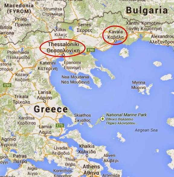 Week 15 Thessaloniki Kavala Elder Teal