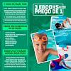 3 ebooks de Natação: Natação Kids + 850 exercícios + 25 atividades lúdicas
