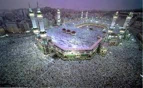 1st Place :  Makkah