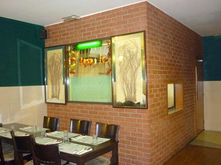 Village Briyani Café