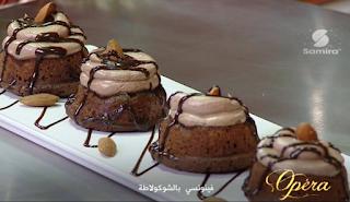 طريقة تحضير فينونسي بالشوكولاطة من برنامج اوبرا للسيدة فاطمة الزهراء بوعدو حفصي