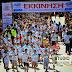 Ανακοινώθηκαν οι παράλληλες εκδηλώσεις για τον Μαραθώνιο Ναυπλίου-Παρών δηλώνει και το Ερρίκος Ντυνάν  Hospital Center