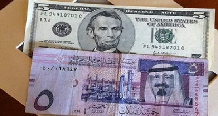 سعر الدولار في السعودية اليوم السبت 23-1-2016