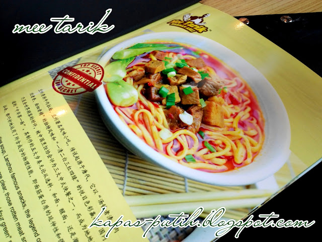 Lunch at Mee Tarik Restaurant