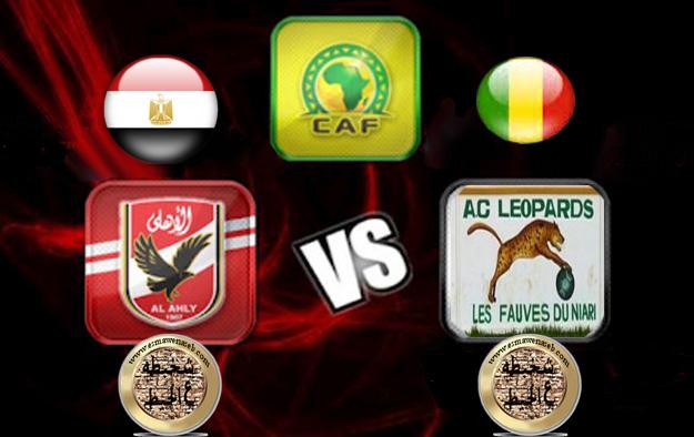 مشاهدة مباراة الاهلي ونادي ليوبار اليوم 17-8-2013